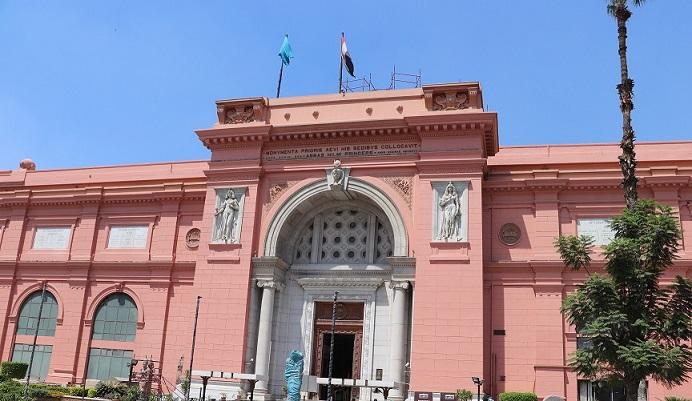 Wejście do Muzeum w Kairze